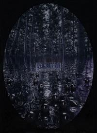 回忆-01 by liu ren