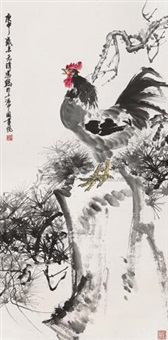 雄鸡图 (cock) by xu yuanqing
