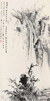 观瀑图 by liu yantao