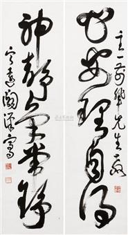 心安神静草书五言联 (cursive script) (couplet) by que hanqian