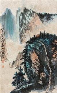 峡江图 by chen weixin