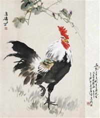 大吉图 (cock) by wang xuetao