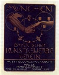 bayerischer kunstgewerbeverein by max feldbauer