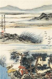 江草含烟 by jiang hong