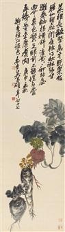 菜根香图轴 立轴 水墨绢本 by wu changshuo