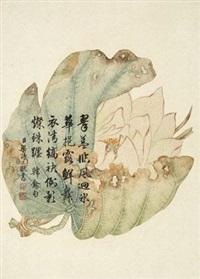 书法 by liang shizheng