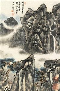 深山青松 by jiang hong