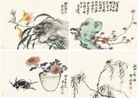 花卉 (四种 四幅) (4 works) by lian xi