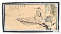 darstellung eines fischers by ji yingxin