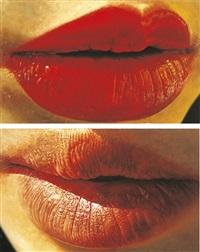 the lip, i (+ the lip, ii; 2 works) by kim sung jin