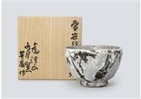 tea bowl depicting false solomon's seal by arakawa