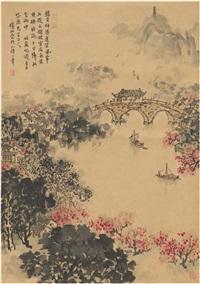 花雨归路图 by qian songyan