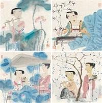 荷香清逸 (四帧) (4 works) by ma xiaojuan