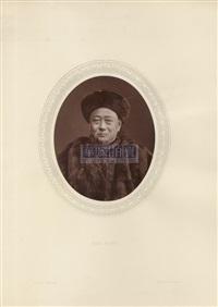 郭嵩焘肖像 (guo songtao portrait) by lock & whitfield