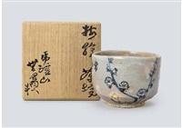 tea bowl depicting ume by arakawa toyozo