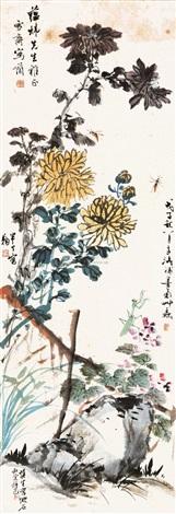 chrysanthemum by pu jin wang xuetao wang rong and chen banding