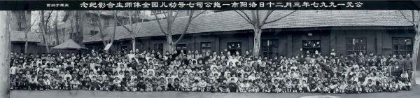 kindergarten by zhuang hui