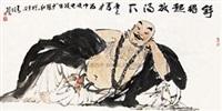 人物 by ma zhensheng