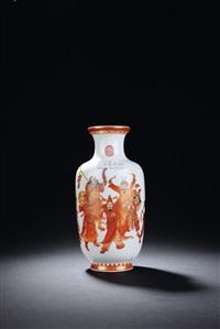 矾红描金 八蛮进宝图 瓶 by zhou xiangpu