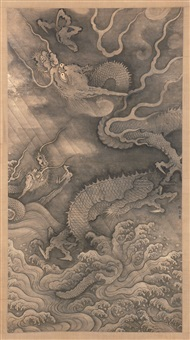dragons emerging from waves by lin liang