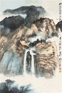 山水 (一件) by zhang daqian