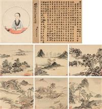四时山水册 (landscape) (album w/6 works) by jiang wendi