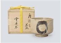 karatsu tea bowl by muan nakazato