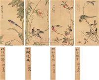 花鸟四屏 (flowers and birds) (4 works) by jiang que
