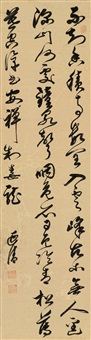 running script (couplet) by liu tongxun