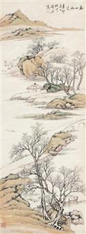 山水 (landscape) by liu zhao