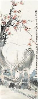 骏马图 by deng fen