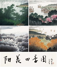 阳羡四季图 by tang zhixin