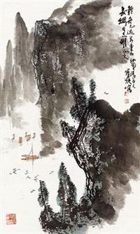 轻舟已过万重山 by liu baochun