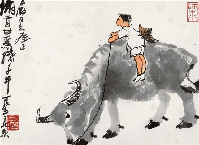 俯首甘为孺子牛 cattle by li keran