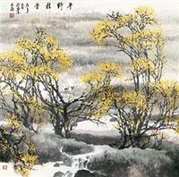 平野挂金 by xia baisen