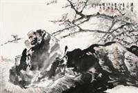 达摩图 镜片 设色纸本 by chen zhenguo, zhou yansheng, and liu shumin