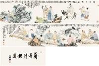 兰亭修图 by liu guohui