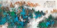 黄山七十二峰 镜片 设色纸本 by liu haisu