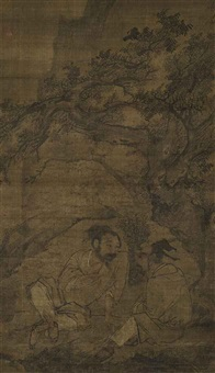 conversation under the tree shade by anonymous-chinese (15)