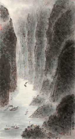 峡江图 landscape by zhang wenjun