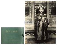 《亚细亚大观》西藏专辑(60张) (60 works) by aoki bunkyo