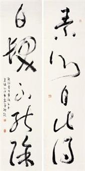草书五言联 对联 (couplet) by jian jinglun
