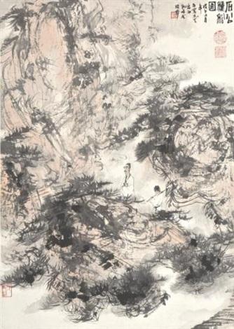scholar amid pines by fu baoshi