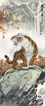 虎啸山泉 by ji yusheng