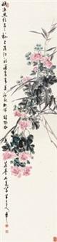 木莲花开 立轴 纸本 by chen banding