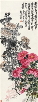篱菊图 立轴 纸本 by zhao yunhe
