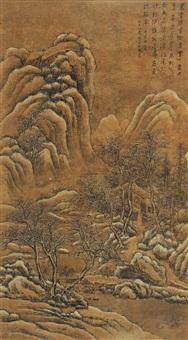 群峰积雪 (landscape) by ma ang