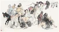 八仙图 镜片 设色纸本 by lin zhengming