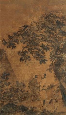 溪山听瀑 landscape by ma lin