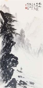 风帆出峡图 by li xiongcai